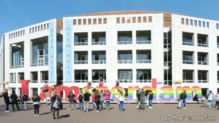 gay pride i amsterdam sign
